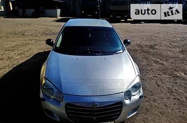 Цены Chrysler Sebring Газ/бензин