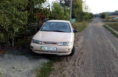 Цены Kia Sephia Газ / Бензин