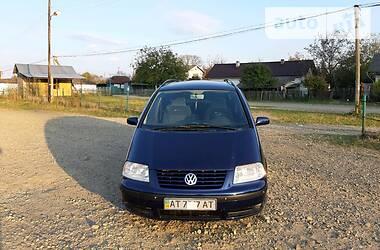 Цены Volkswagen Sharan Газ / Бензин