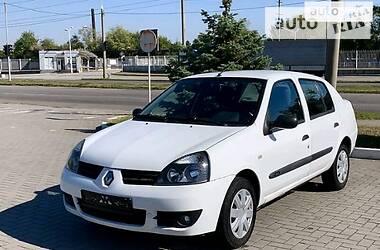 Ціни Renault Symbol Газ / Бензин