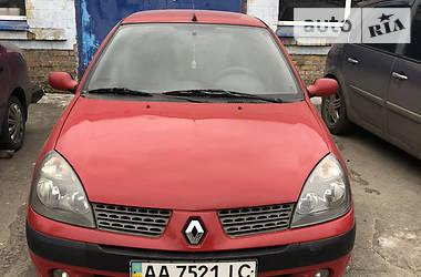 Цены Renault Symbol Газ / Бензин