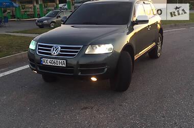 Цены Volkswagen Touareg Газ / Бензин