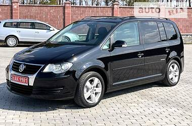 Ціни Volkswagen Touran Газ / Бензин