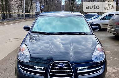 Ціни Subaru Tribeca Газ / Бензин