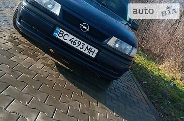 Цены Opel Vectra A Газ / Бензин