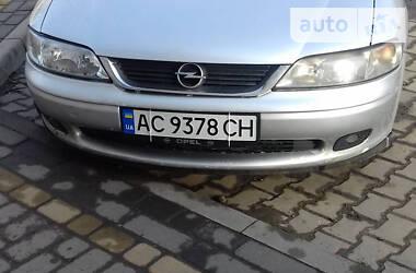 Цены Opel Vectra B Газ / Бензин