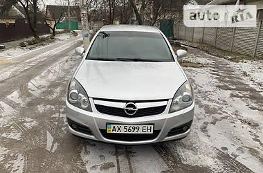 Цены Opel Vectra C Газ / Бензин