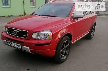 Цены Volvo XC90 Газ / Бензин