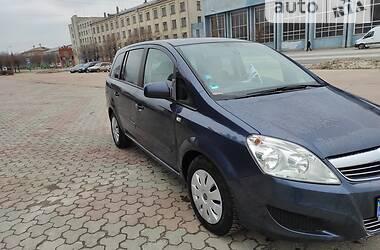 Цены Opel Zafira Газ / Бензин