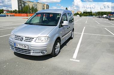 Цены Volkswagen Caddy пасс. Газ метан