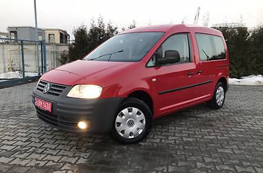 Цены Volkswagen Caddy пасс. Газ метан