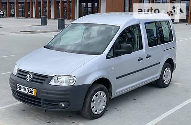 Ціни Volkswagen Caddy пасс. Газ метан