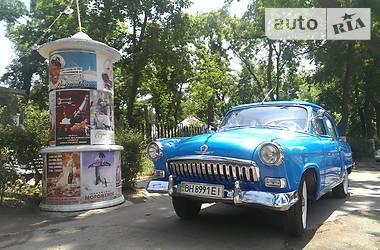 ГАЗ 21 1962 года