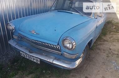 ГАЗ 21  1968