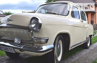ГАЗ 21  1961