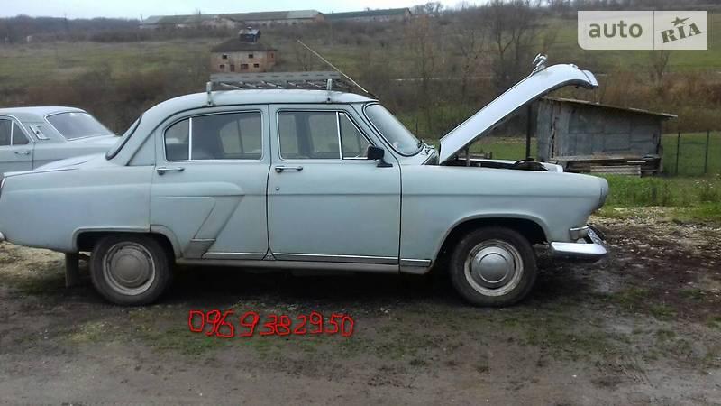 ГАЗ 21 1967 года