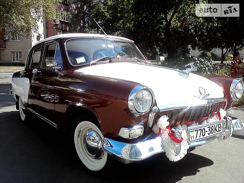 ГАЗ 21 1960 года