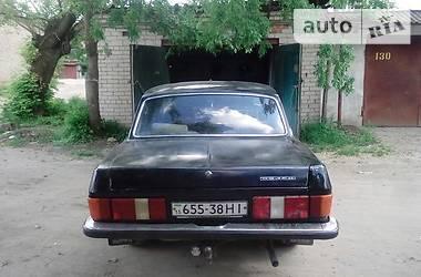 ГАЗ 3102  1992