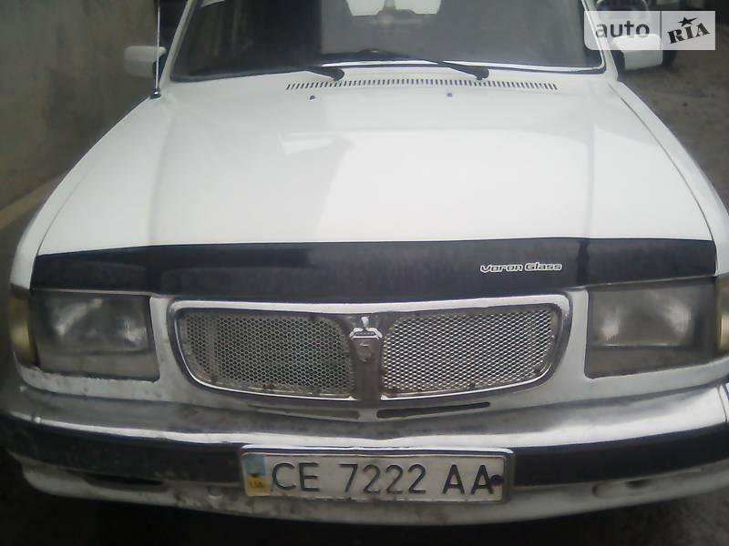 ГАЗ 3110 2002 года