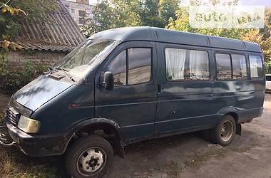 ГАЗ 3221 Газель  1999