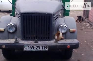 ГАЗ 51  1970
