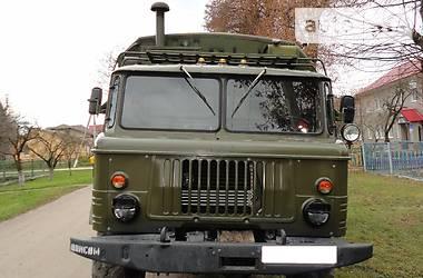 ГАЗ 66 15 1988