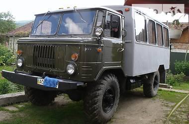 ГАЗ 66  1988