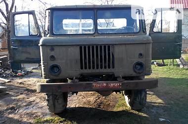 ГАЗ 66  1979