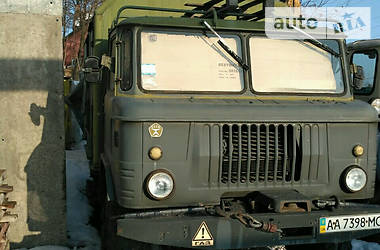 ГАЗ 66  1978
