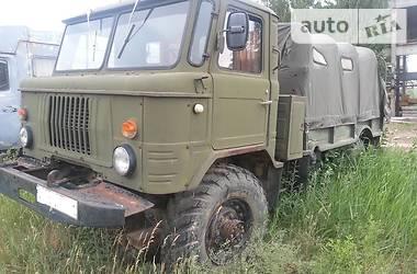 ГАЗ 66  1987
