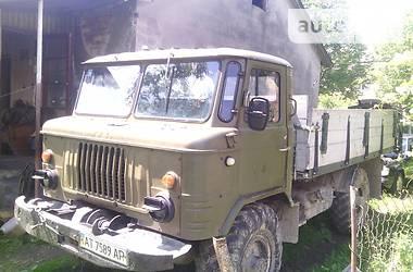 ГАЗ 66  1989