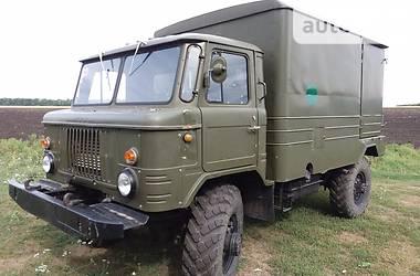 ГАЗ 66  1990
