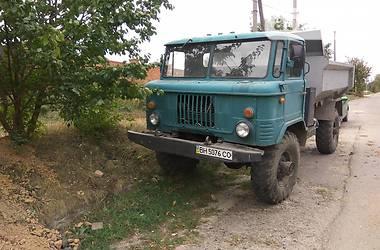 ГАЗ 66  1991