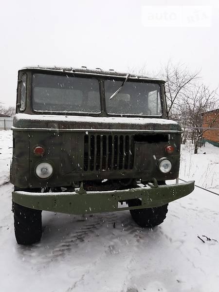 ГАЗ 66 1984 года
