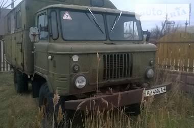 ГАЗ 66  1972