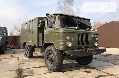 ГАЗ 66  1984