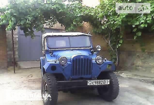 ГАЗ 67 1953 года