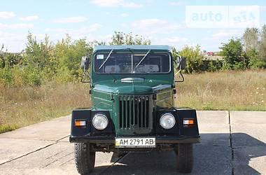 ГАЗ 69  1956