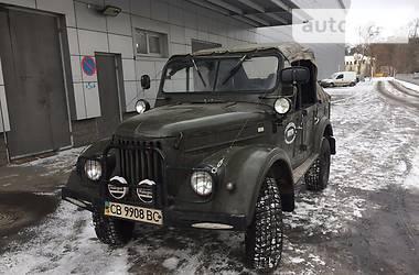 ГАЗ 69  1969