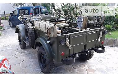 ГАЗ 69 РХ 1963