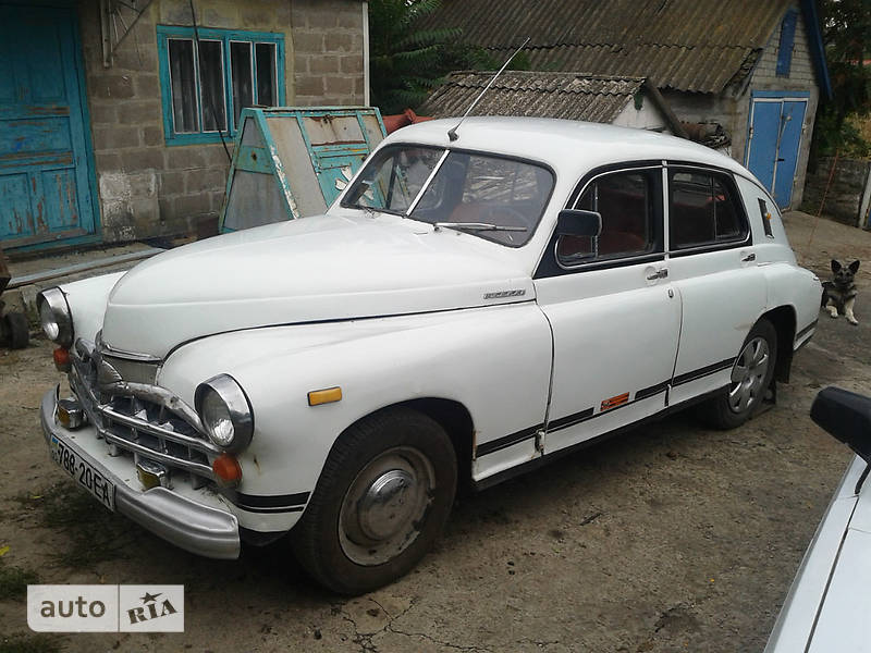 ГАЗ М 20