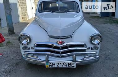 ГАЗ М 20   1958