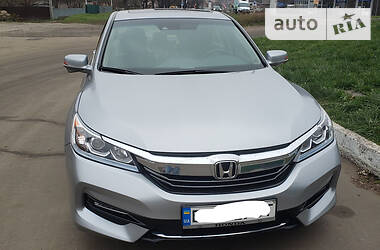 Ціни Honda Accord Гібрид