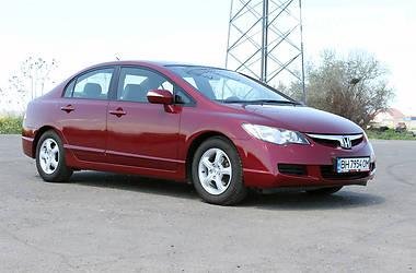 Цены Honda Civic Гибрид