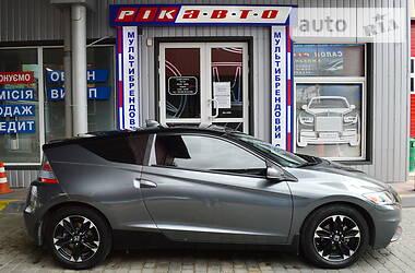 Цены Honda CR-Z Гибрид