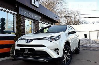 Цены Toyota Rav 4 Гибрид