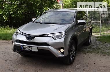 Ціни Toyota RAV4 Гібрид
