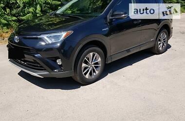 Цены Toyota RAV4 Гибрид