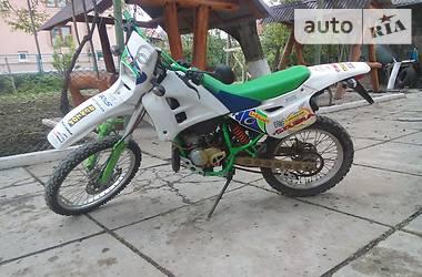 Gilera GSM  2004
