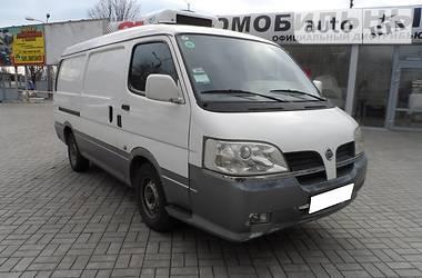 Groz Polarsun Business Van  2008